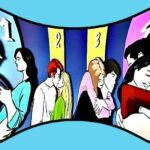 Тест: Выберите объятие и узнайте, что для вас важнее всего в отношениях.