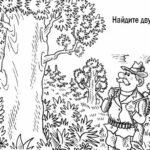 Тест: Где спрятались два зайчика, найдите их и узнайте какой мы мегамозг.