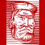 Тест: Какой политик СССР изображён на изображении.